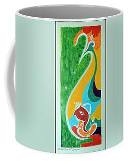 Power Of Aum Coffee Mug