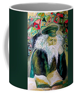Rabbi Yosef Rosen The Rogatchover Gaon Coffee Mug