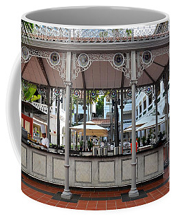 Raffles Hotel Courtyard Bar And Restaurant Singapore Coffee Mug