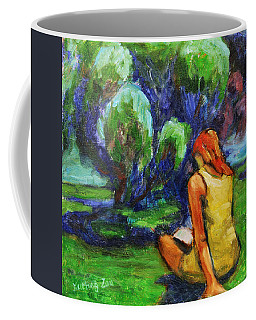 Coffee Mug featuring the painting Reading In A Park by Xueling Zou
