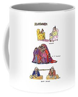 Relationships Coffee Mug
