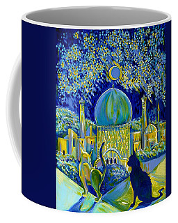 Reminiscences Of Asia. Bed Time Story Coffee Mug