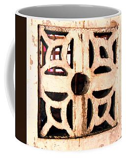 Romans Coffee Mug