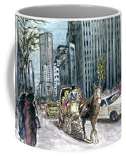 New York 5th Avenue Ride - Fine Art Painting Coffee Mug