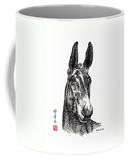 Coffee Mug featuring the painting Royalty by Bill Searle