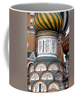 Saint Basil's Cathedral In Moscow 1956 Coffee Mug