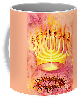 Sar Shalom Coffee Mug