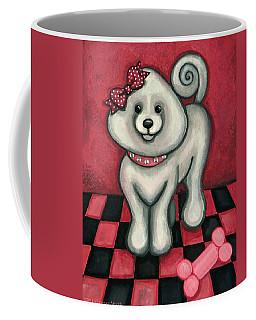 Savannah Smiles Coffee Mug