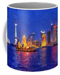 Shanghai During Dusk Time Coffee Mug