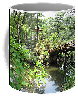Shukkeien Bridge Coffee Mug