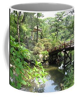Shukkeien Bridge Coffee Mug