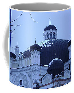 Sofia Synagogue In Bulgaria Coffee Mug