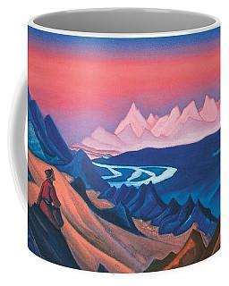 Song Of Shambhala Coffee Mug