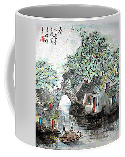 Spring In Watertown Coffee Mug