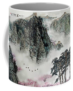 Spring Mountains And The Great Wall Coffee Mug