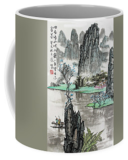 Spring River II Coffee Mug
