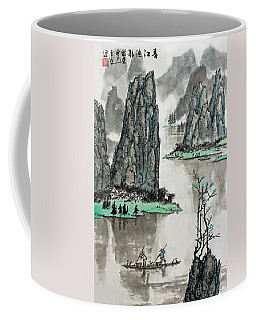 Spring River Coffee Mug
