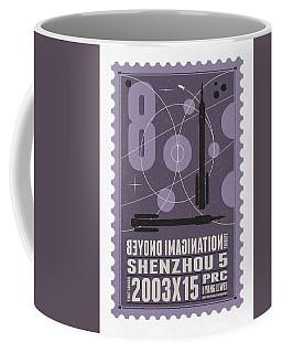 Starschips 08-poststamp - Shenzhou 5 Coffee Mug