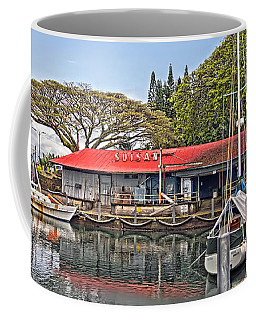 Suisan Fish Market Coffee Mug