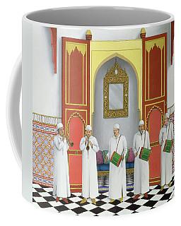 Summoning The Spirits, 1992 Acrylic On Linen Coffee Mug