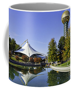 Sunsphere In The Fall Coffee Mug