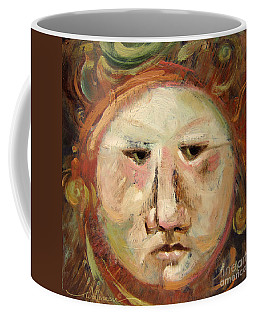 Suspicious Moonface Coffee Mug