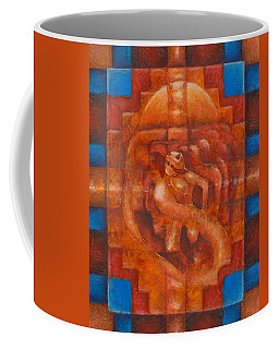 Swallowing The Sun Coffee Mug
