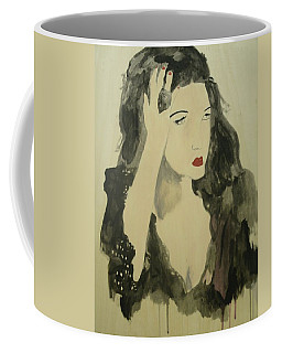 Tairrie Coffee Mug