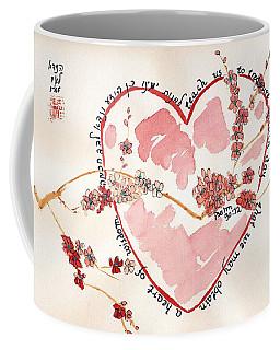 Teach Us - White Coffee Mug
