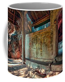 Temple Cave Coffee Mug