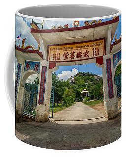Temple On The Hill Coffee Mug