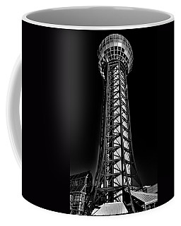 The Amazing Sunsphere - Knoxville Tennessee Coffee Mug