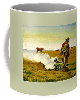 The Autumn Coffee Mug