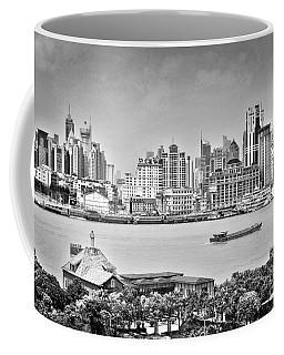 The Bund Coffee Mug