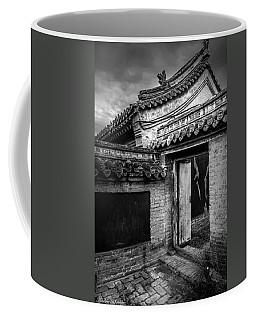 The Doorway  Coffee Mug