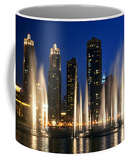 The Dubai Fountains Coffee Mug