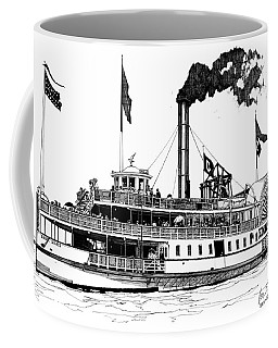 Coffee Mug featuring the drawing The Emma Giles by Ira Shander