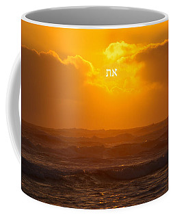 The First And The Last Coffee Mug