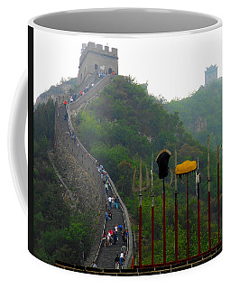 The Great Wall Coffee Mug by Kay Gilley