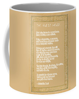 The Guest House Poem By Rumi Coffee Mug