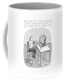 The Guy Who Took A Wrong Turn Off The Electronic Coffee Mug