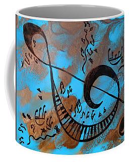 The Happy Sol Key Coffee Mug