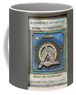 The Hindu Tantra Coffee Mug by Kiran Joshi