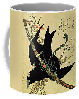 The Little Raven With The Minamoto Clan Sword Coffee Mug