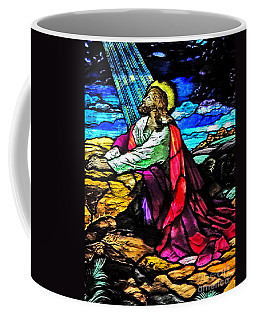 The Night Before The Cross Coffee Mug by Lydia Holly
