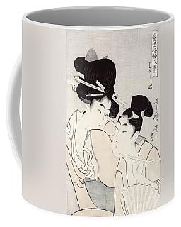 The Pleasure Of Conversation Coffee Mug