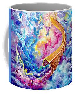 The Shofar Coffee Mug