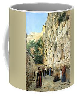 The Wailing Wall Jerusalem Coffee Mug