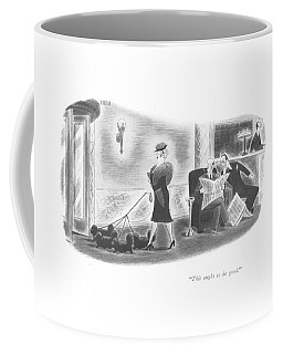 This Ought To Be Good Coffee Mug