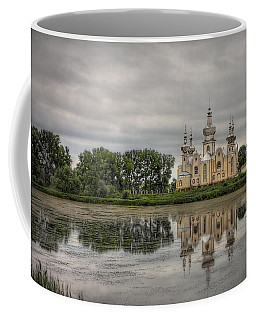 Time To Reflect Coffee Mug